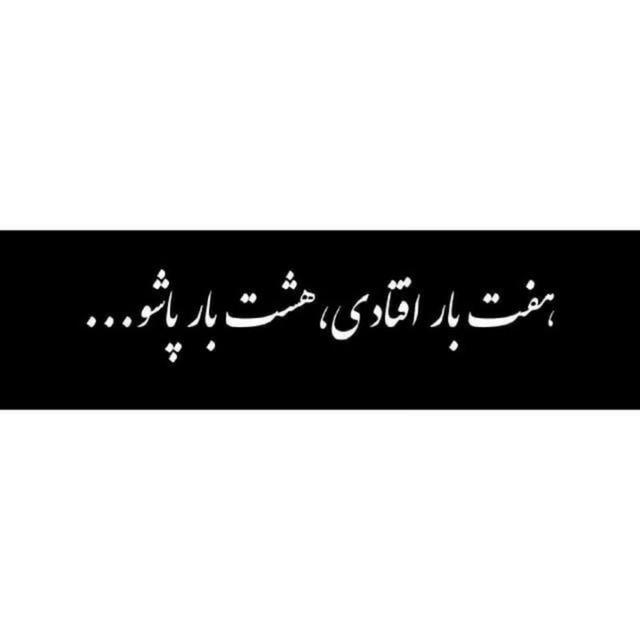 mehrad3292