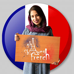 Shaghayegh French
